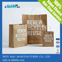 2014 cheap wholesale brown paper bags with handles