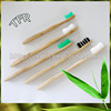 easy to carry & wash and eco-friendly bamboo toothbrush