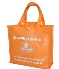 wholesale oem pp pp laminated non woven bag for shopping for shopping
