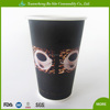 Custom cup, produce paper cup with client's special logo