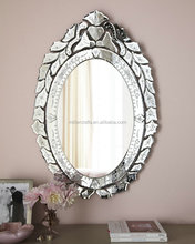 GZ-213G-03 oval shaped home mirror