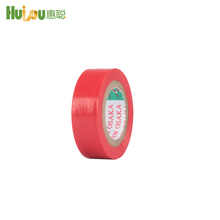 Rubber Cable Insulation Oven Waterproof Foam Tape