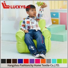 Arm Chair Type and Fabric Material baby bean bag for kids BKC 01