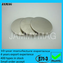 where to buy neodymium magnet