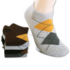 School boys diamond pattern ankle low cut cotton socks
