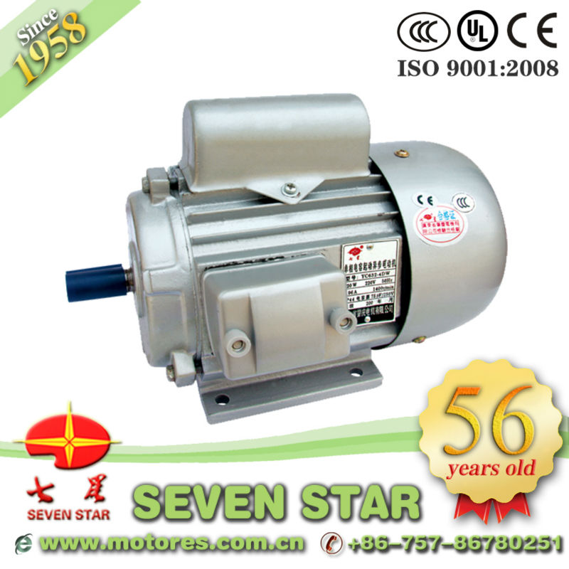 Universal 220v ac electric motors and gearbox
