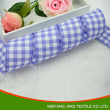 Very cheap price double face lattice ribbon