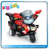 mini electric motorcycle for kids wholesale
