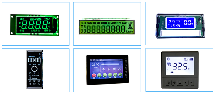 Supply high quality low voltage lcd display for home use