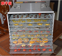 People Like Beautiful Fresh Number Weight Various Fruit/Meat Fruit Drying Oven Spin-drier