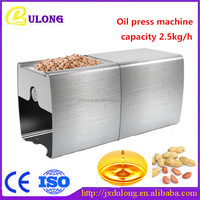 High effective full automatic Higher oil yield mini oil press
