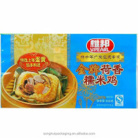 plastic roll film wrapping, roll film wrapping for chicken, food grade plastic bag