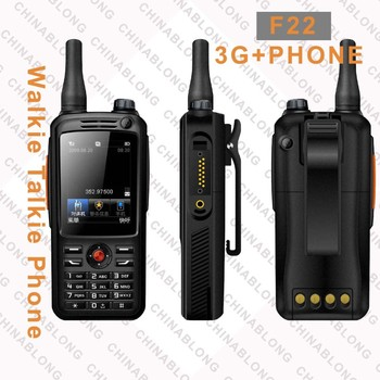 New Products 2016 Full-Duplex Walkie Talkie,Long Range Wireless Video Intercom Wholesale