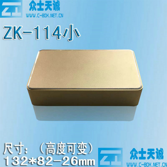 ZK-114-1/ 132*82*26  Network aluminum enclosure Switch Shell wifi Router Case Electronic Device Controller media player