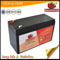 High rate good price small rechargeable 12v 7ah ups battery for computer