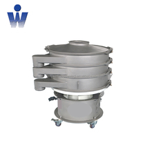 S49 rotary vibrating sieve screen for tomato seeds grains