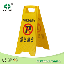 Factory best price custom OEM traffic warning sign no parking sign board