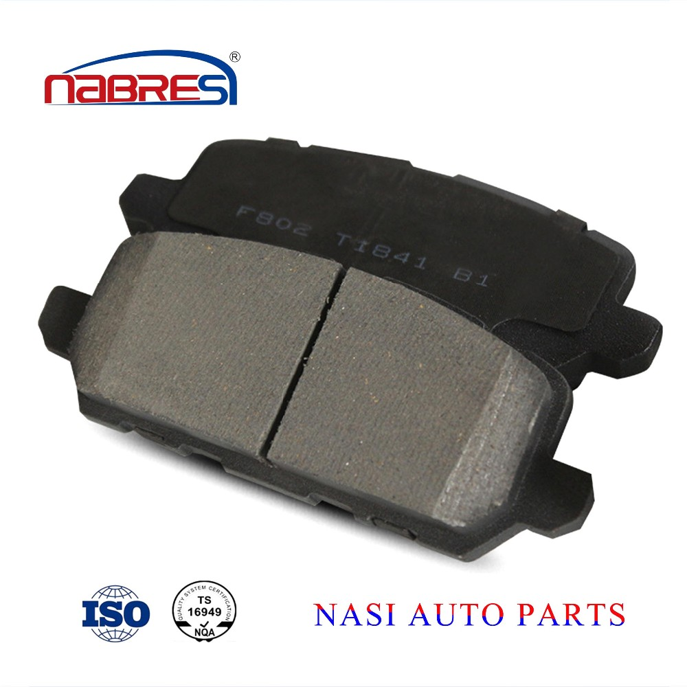China brake parts manufacture high quality dustless auto brake pad