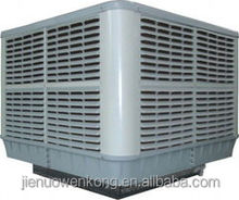 Industrial water cooler/livestock evaporator air cooling fan
