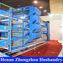 good quality bird breeding cages/poultry control shed equipment/battery hen used