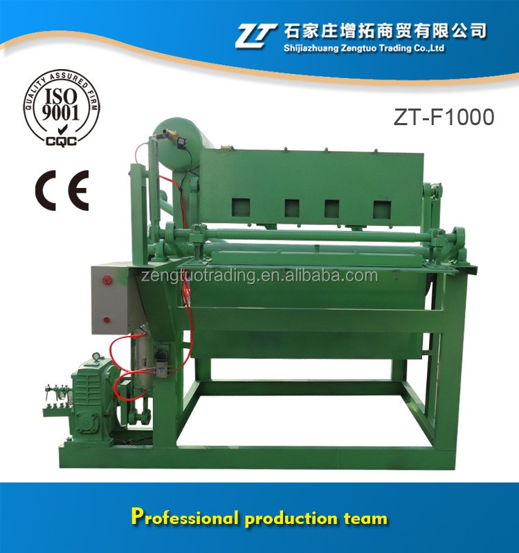 automatic molding pulp paper egg tray equipment / industrial packing machinery