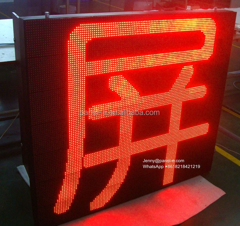 (LANPAI) 112x128cm Single red multi lines RS232,GSM,WIFI led display moving signs