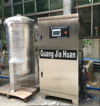 5kg ozone generator for industrial waste water treatment