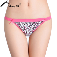Popular leopard printed high cut women <strong>sexy</strong> <strong>underwear</strong> with lace