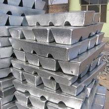 lead pig/ metal ingot Pb 99.99% purity