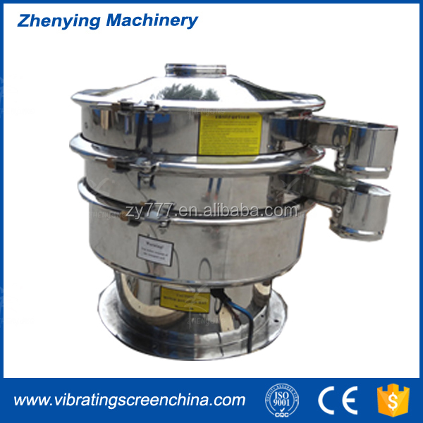 Skimmed milk powder grading vibrating screen equipment