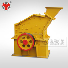 tunnel construction equipment new save energy fine sand stone crusher for sale