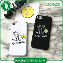 Hot Selling Creative Korea style smile phone case for iphone 7 full covered matte PC Phone case DLPC435