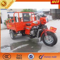 Alibaba website cheap best trimotor /CG150cc cargo motor tricycle