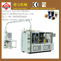 Full line paper cup machine ,The only paper cup machine manufacture use gear & cam transmission in china , no any chains