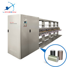 2018 New Machine BL-626 Automatic Electric Motor Bobbin Winder Polyester Yarn Winding Machine for Yarn Covering Mahcine