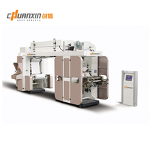 2 COLORS HIGH SPEED CI FLEXO PRINTING MACHINE