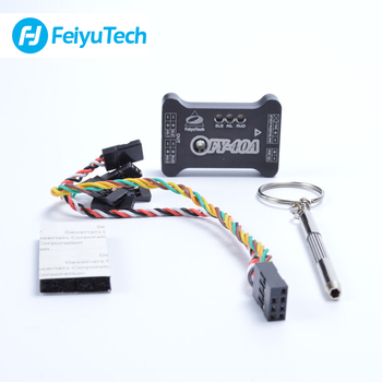 FeiyuTech 40A autopilot for fixed wing uav plane