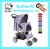 New High Quality Luxury Oxford Pet Stroller