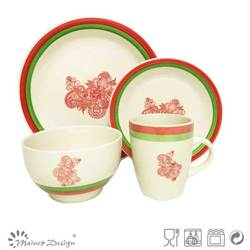 Unique Flower Printing With Rimed Dinner Set 16