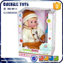 18 inch lovely baby doll multifunctional voice recording doll