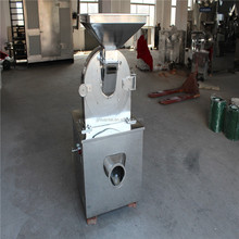 coffee milling machine
