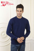 L-427 high quality solid color round neck sweater for men
