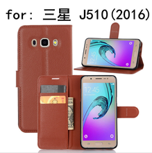 Mobile Phone Accessories PU Leather Wallet Flip case For Samsung Galaxy j510 j5 2016 cover