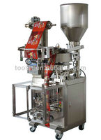 automatic pouch packing machine for ,salt ,rice , sugar in china