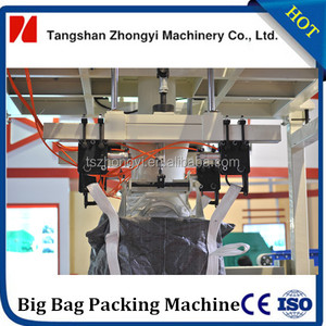 Model DBJS-2B 1000-2000 kg big bag filling and packing machine with automatic weighting system