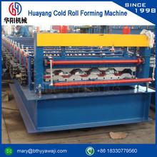 car carriage plate forming machine roof