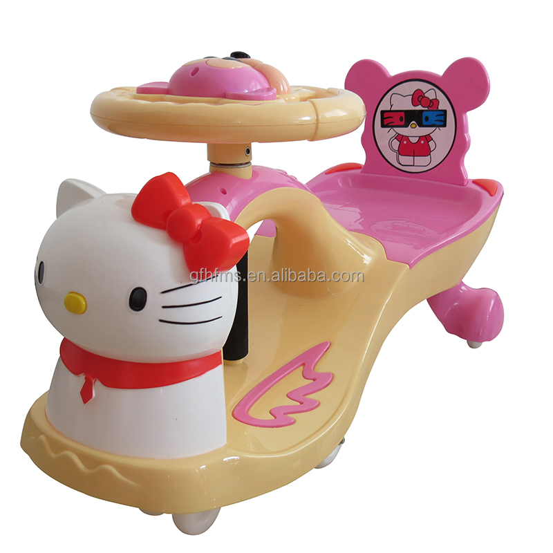 High Quality Cheap Price Children Swing Car Original Plasma Car