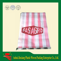 Sugar, Feed, Seed, Rice, Chemicals, Fertilizer Industrial Use and Accept Custom Order WPP Bags