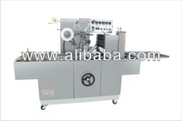 Automatic Soap Cellophane Wrapping Machine