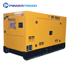ATS Optional Super Silent Three Phase 50kva Genset Price